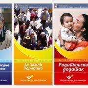 Ministarstvo rada i socijalne politike / grafička priprema / print dizajn
