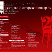 Plakat za Akademsko kulturno umetničko društvo Lola / grafička priprema