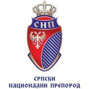 Srpski nacionalni preporod